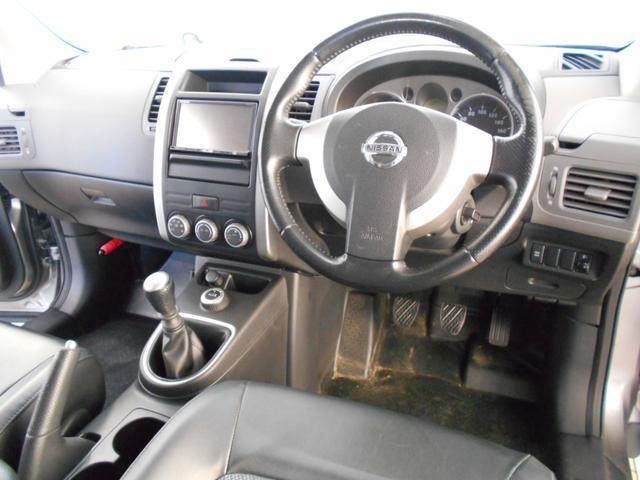 20X 4WD 6MT HDDナビ フルセグ ETC(12枚目)