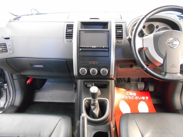 20X 4WD 6MT HDDナビ フルセグ ETC(14枚目)