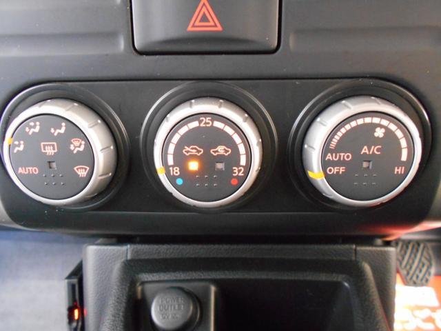 20X 4WD 6MT HDDナビ フルセグ ETC(16枚目)
