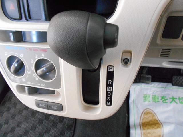 「ダイハツ」「ムーヴ」「コンパクトカー」「新潟県」の中古車42