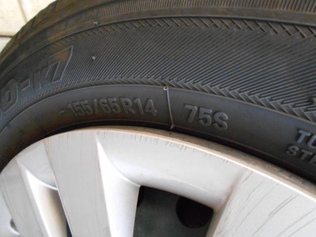 「ダイハツ」「ムーヴ」「コンパクトカー」「新潟県」の中古車50