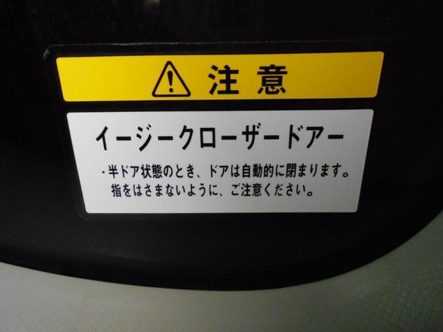 「ダイハツ」「タント」「コンパクトカー」「新潟県」の中古車55