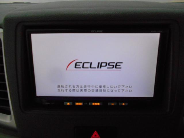 G ナビ 地デジ バックカメラ ETC スマートキー(15枚目)