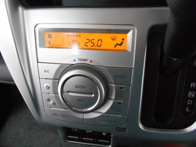 「スズキ」「ハスラー」「コンパクトカー」「新潟県」の中古車16