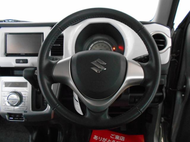 「スズキ」「ハスラー」「コンパクトカー」「新潟県」の中古車45