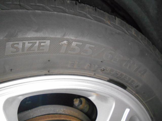 「日産」「デイズ」「コンパクトカー」「新潟県」の中古車43