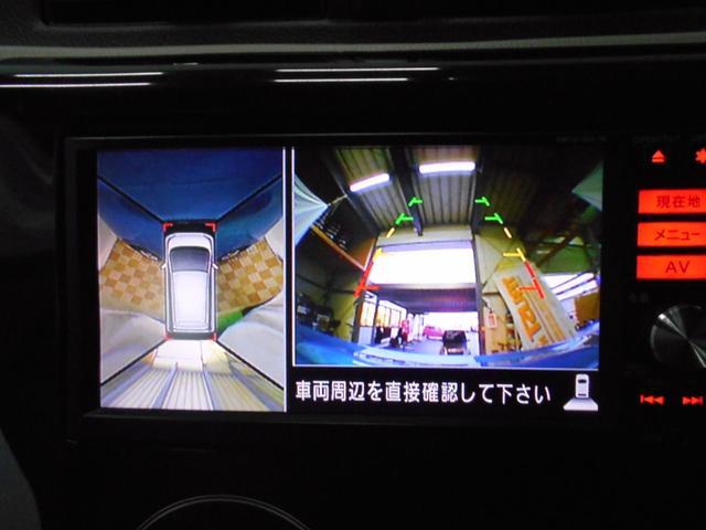 「日産」「デイズ」「コンパクトカー」「新潟県」の中古車54