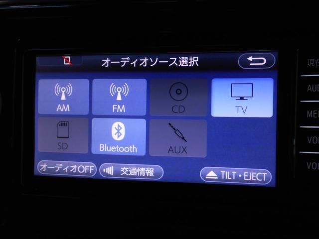 「トヨタ」「ヴェルファイア」「ミニバン・ワンボックス」「新潟県」の中古車52