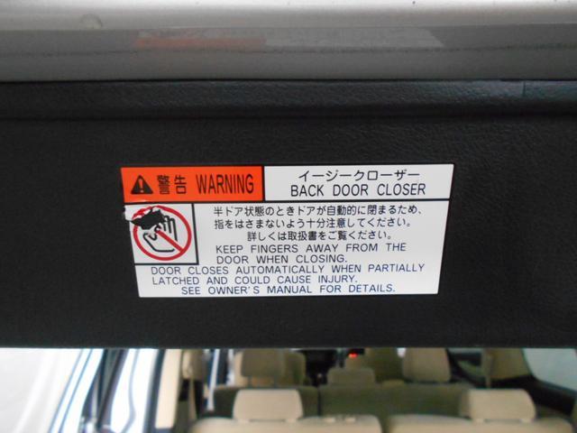 「トヨタ」「ヴェルファイア」「ミニバン・ワンボックス」「新潟県」の中古車57