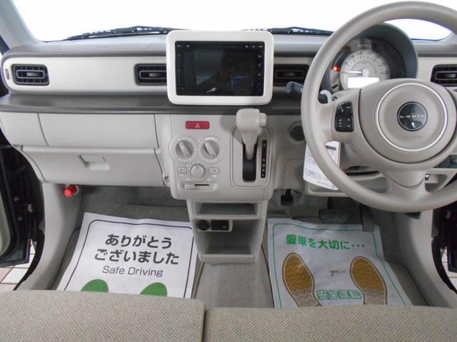 L レーダーブレーキサポート MOPナビ 全方位カメラ フルセグ BTオーディオ ETC スマートキー D席シートヒーター 走行46000キロ(14枚目)