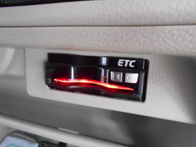 L レーダーブレーキサポート MOPナビ 全方位カメラ フルセグ BTオーディオ ETC スマートキー D席シートヒーター 走行46000キロ(18枚目)