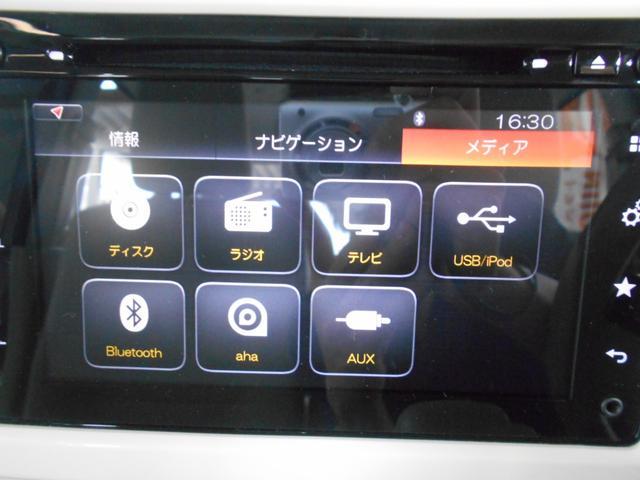 L レーダーブレーキサポート MOPナビ 全方位カメラ フルセグ BTオーディオ ETC スマートキー D席シートヒーター 走行46000キロ(49枚目)