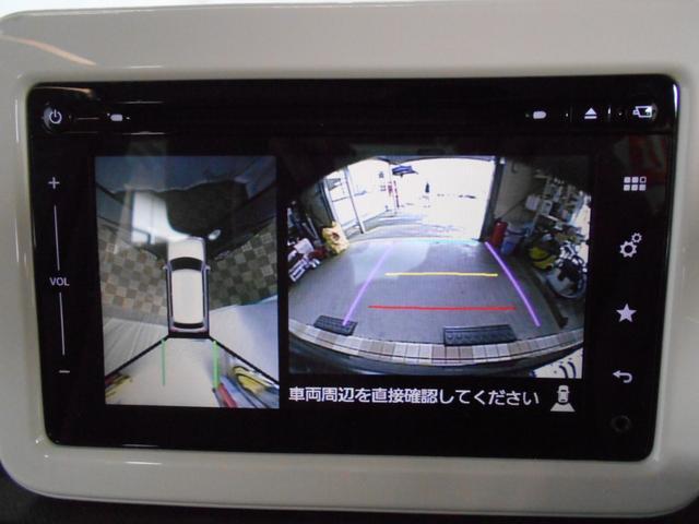 L レーダーブレーキサポート MOPナビ 全方位カメラ フルセグ BTオーディオ ETC スマートキー D席シートヒーター 走行46000キロ(50枚目)