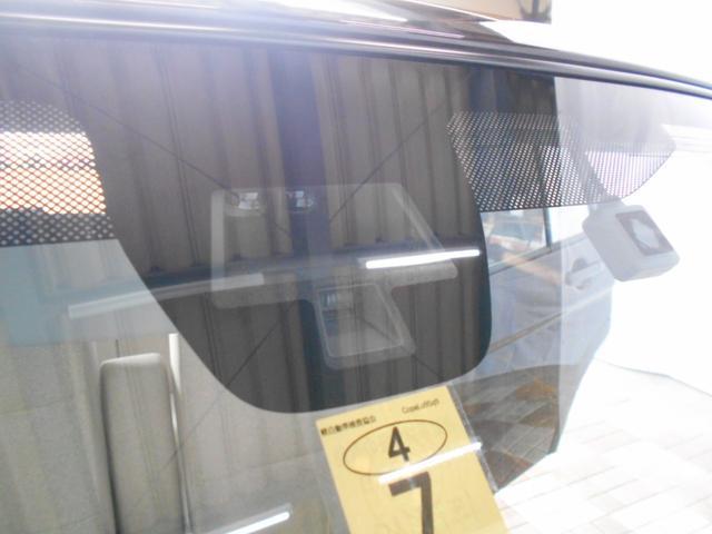L レーダーブレーキサポート MOPナビ 全方位カメラ フルセグ BTオーディオ ETC スマートキー D席シートヒーター 走行46000キロ(55枚目)