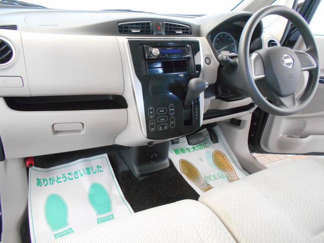 X アラウンドビューモニター スマートキー プッシュスタート ETC 社外CD USB AUX端子 アイドリングストップ ベンチシート 盗難防止システム オートエアコン 走行40000キロ(8枚目)