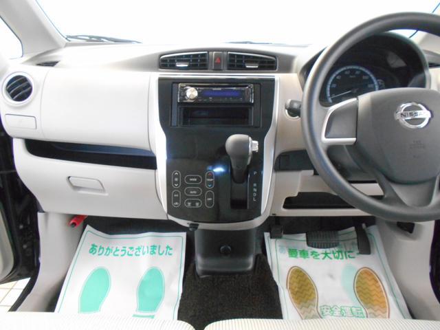 X アラウンドビューモニター スマートキー プッシュスタート ETC 社外CD USB AUX端子 アイドリングストップ ベンチシート 盗難防止システム オートエアコン 走行40000キロ(14枚目)