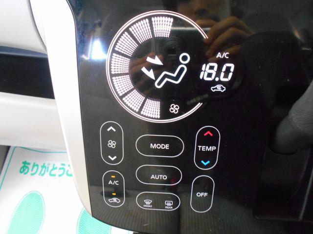 X アラウンドビューモニター スマートキー プッシュスタート ETC 社外CD USB AUX端子 アイドリングストップ ベンチシート 盗難防止システム オートエアコン 走行40000キロ(16枚目)