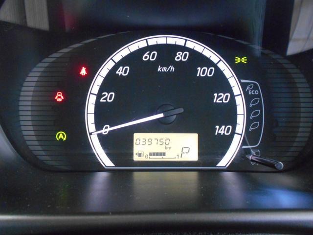 X アラウンドビューモニター スマートキー プッシュスタート ETC 社外CD USB AUX端子 アイドリングストップ ベンチシート 盗難防止システム オートエアコン 走行40000キロ(17枚目)