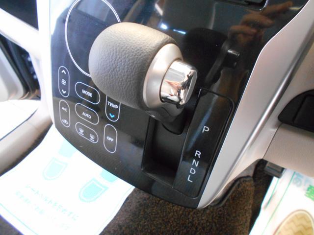 X アラウンドビューモニター スマートキー プッシュスタート ETC 社外CD USB AUX端子 アイドリングストップ ベンチシート 盗難防止システム オートエアコン 走行40000キロ(45枚目)