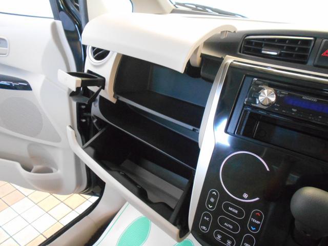 X アラウンドビューモニター スマートキー プッシュスタート ETC 社外CD USB AUX端子 アイドリングストップ ベンチシート 盗難防止システム オートエアコン 走行40000キロ(46枚目)