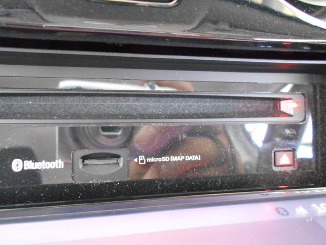 e-パワー X エマージェンシーブレーキ バックカメラ 社外SDナビ BTオーディオ レーンアシスト インテリキー ETC 横滑り防止 プッシュスタート 電格ミラー アイドリングストップ 走行4万km台(51枚目)