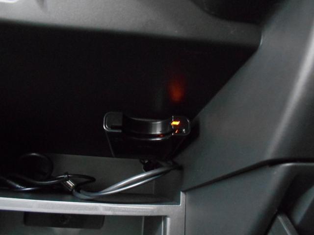 e-パワー X エマージェンシーブレーキ バックカメラ 社外SDナビ BTオーディオ レーンアシスト インテリキー ETC 横滑り防止 プッシュスタート 電格ミラー アイドリングストップ 走行4万km台(53枚目)