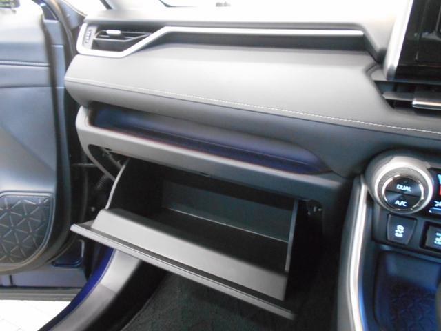ハイブリッドG 4WD サンルーフ レザーシート 寒冷地仕様 パワーバックドア LEDヘッド フルセグ DVD再生 ブラインドモニター セーフティセンス ビルトインETC スマートキー2個 走行2千km台(47枚目)