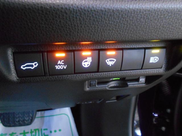ハイブリッドG 4WD サンルーフ レザーシート 寒冷地仕様 パワーバックドア LEDヘッド フルセグ DVD再生 ブラインドモニター セーフティセンス ビルトインETC スマートキー2個 走行2千km台(55枚目)
