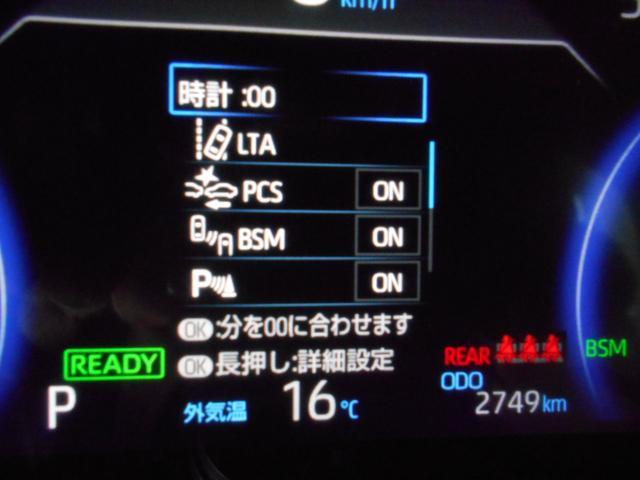 ハイブリッドG 4WD サンルーフ レザーシート 寒冷地仕様 パワーバックドア LEDヘッド フルセグ DVD再生 ブラインドモニター セーフティセンス ビルトインETC スマートキー2個 走行2千km台(62枚目)