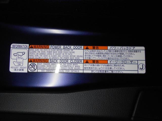 ハイブリッドG 4WD サンルーフ レザーシート 寒冷地仕様 パワーバックドア LEDヘッド フルセグ DVD再生 ブラインドモニター セーフティセンス ビルトインETC スマートキー2個 走行2千km台(64枚目)