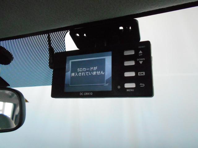 S エマージェンシーブレーキ 社外メモリーナビ スペアキー アイドリングストップ BTオーディオ 横滑り防止 ベンチシート アームレスト ドライブレコーダー 電格ミラー キーレス タイミングチェーン(53枚目)
