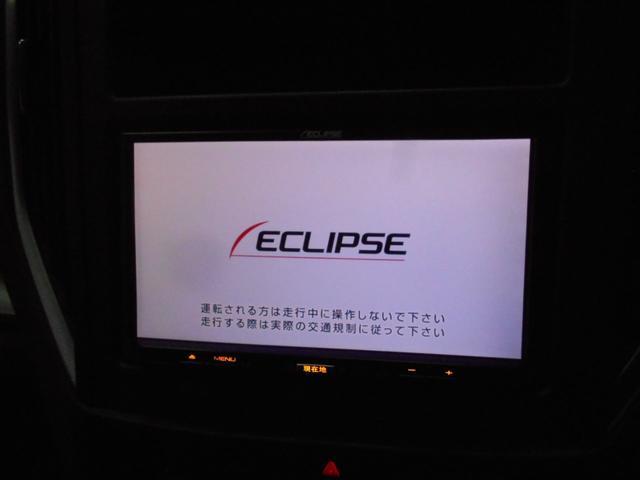 2.0i-Lアイサイト 4WD メモリーナビ バックカメラ ETC LEDヘッド スマートキー2個 アイサイト プッシュスタート オートクルーズ 純正アルミ 横滑り防止 シートリフター 走行3万km台(15枚目)