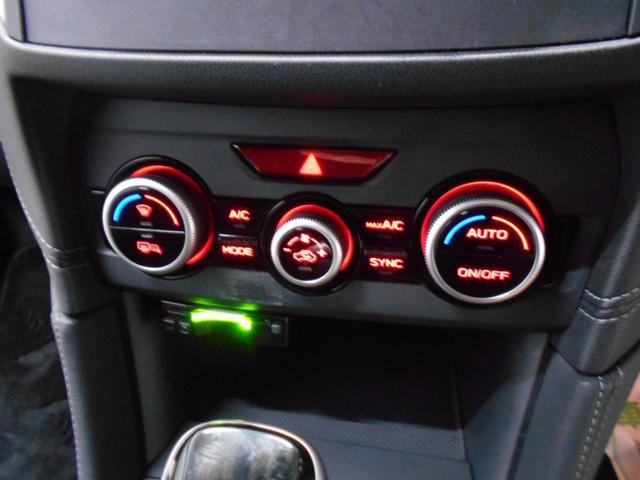 2.0i-Lアイサイト 4WD メモリーナビ バックカメラ ETC LEDヘッド スマートキー2個 アイサイト プッシュスタート オートクルーズ 純正アルミ 横滑り防止 シートリフター 走行3万km台(16枚目)