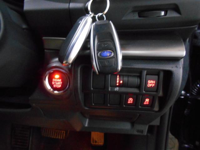 2.0i-Lアイサイト 4WD メモリーナビ バックカメラ ETC LEDヘッド スマートキー2個 アイサイト プッシュスタート オートクルーズ 純正アルミ 横滑り防止 シートリフター 走行3万km台(18枚目)