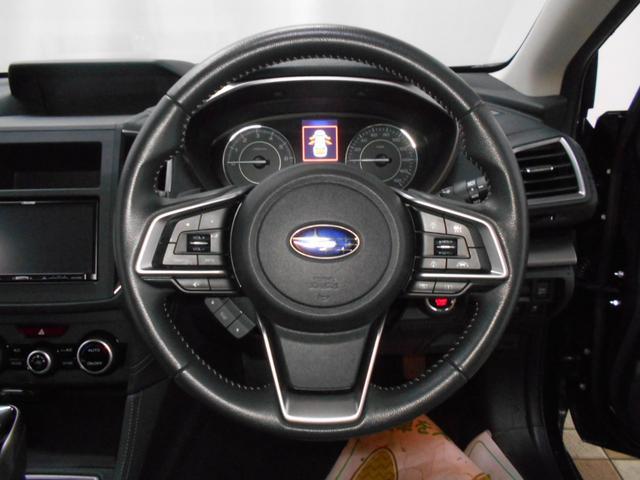 2.0i-Lアイサイト 4WD メモリーナビ バックカメラ ETC LEDヘッド スマートキー2個 アイサイト プッシュスタート オートクルーズ 純正アルミ 横滑り防止 シートリフター 走行3万km台(44枚目)