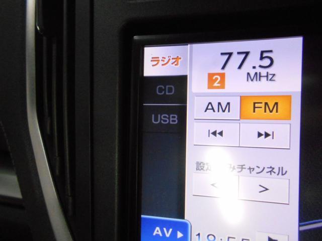 2.0i-Lアイサイト 4WD メモリーナビ バックカメラ ETC LEDヘッド スマートキー2個 アイサイト プッシュスタート オートクルーズ 純正アルミ 横滑り防止 シートリフター 走行3万km台(51枚目)