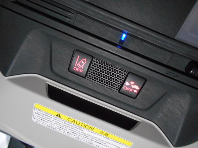 2.0i-Lアイサイト 4WD メモリーナビ バックカメラ ETC LEDヘッド スマートキー2個 アイサイト プッシュスタート オートクルーズ 純正アルミ 横滑り防止 シートリフター 走行3万km台(52枚目)