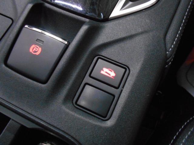2.0i-Lアイサイト 4WD メモリーナビ バックカメラ ETC LEDヘッド スマートキー2個 アイサイト プッシュスタート オートクルーズ 純正アルミ 横滑り防止 シートリフター 走行3万km台(53枚目)