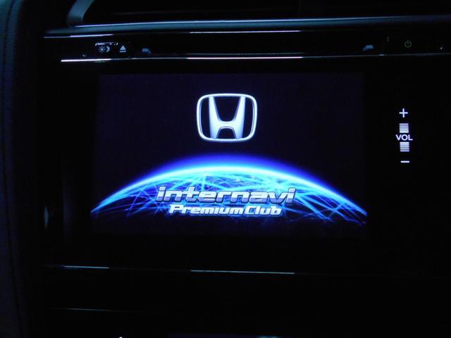 ハイブリッドX ワンオーナー あんしんパッケージ LEDヘッドライト インターナビ ビルトインETC バックカメラ クルーズコントロール パドルシフト スマートキー プッシュスタート 走行71000キロ(15枚目)