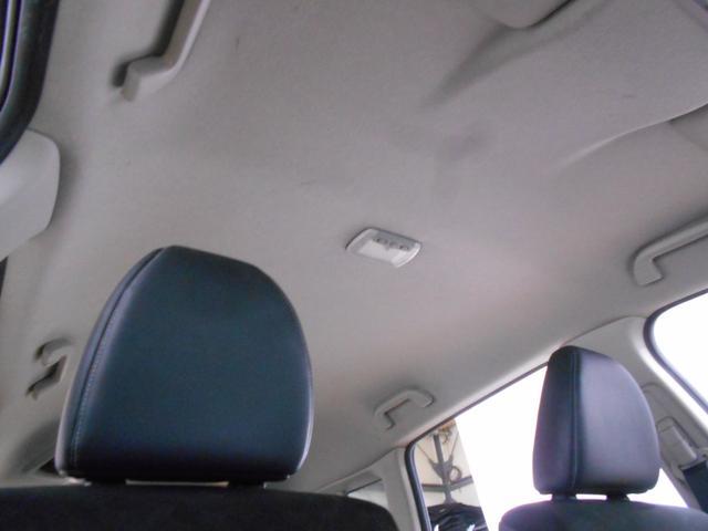ハイブリッドX ワンオーナー あんしんパッケージ LEDヘッドライト インターナビ ビルトインETC バックカメラ クルーズコントロール パドルシフト スマートキー プッシュスタート 走行71000キロ(44枚目)