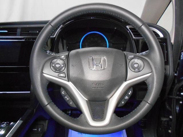 ハイブリッドX ワンオーナー あんしんパッケージ LEDヘッドライト インターナビ ビルトインETC バックカメラ クルーズコントロール パドルシフト スマートキー プッシュスタート 走行71000キロ(45枚目)