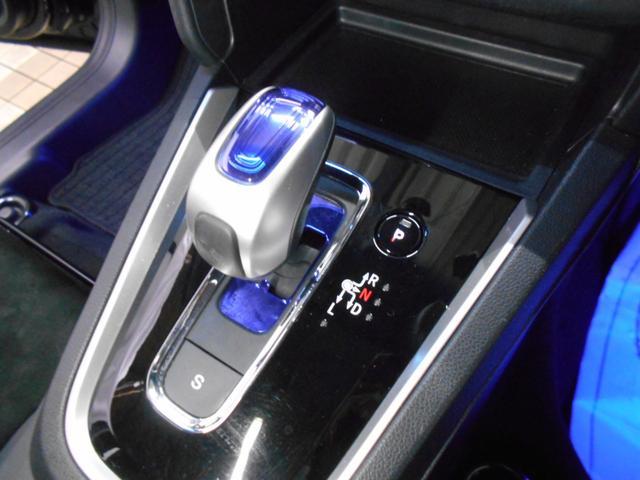 ハイブリッドX ワンオーナー あんしんパッケージ LEDヘッドライト インターナビ ビルトインETC バックカメラ クルーズコントロール パドルシフト スマートキー プッシュスタート 走行71000キロ(46枚目)