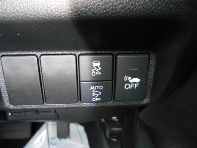 ハイブリッドX ワンオーナー あんしんパッケージ LEDヘッドライト インターナビ ビルトインETC バックカメラ クルーズコントロール パドルシフト スマートキー プッシュスタート 走行71000キロ(53枚目)