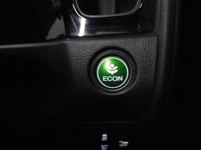 ハイブリッドX ワンオーナー あんしんパッケージ LEDヘッドライト インターナビ ビルトインETC バックカメラ クルーズコントロール パドルシフト スマートキー プッシュスタート 走行71000キロ(57枚目)