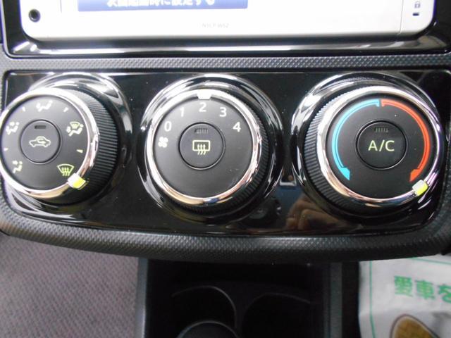 1.5X 4WD ワンオーナー メモリーナビ 地デジ BTオーディオ キーレス 横滑り防止 シートリフター カーテンエアバック AUX端子 ETC 走行3万km台(16枚目)