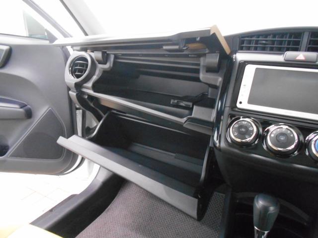 1.5X 4WD ワンオーナー メモリーナビ 地デジ BTオーディオ キーレス 横滑り防止 シートリフター カーテンエアバック AUX端子 ETC 走行3万km台(47枚目)