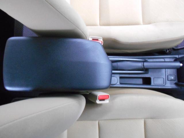 1.5X 4WD ワンオーナー メモリーナビ 地デジ BTオーディオ キーレス 横滑り防止 シートリフター カーテンエアバック AUX端子 ETC 走行3万km台(50枚目)