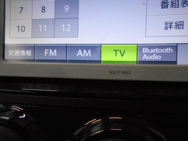 1.5X 4WD ワンオーナー メモリーナビ 地デジ BTオーディオ キーレス 横滑り防止 シートリフター カーテンエアバック AUX端子 ETC 走行3万km台(51枚目)