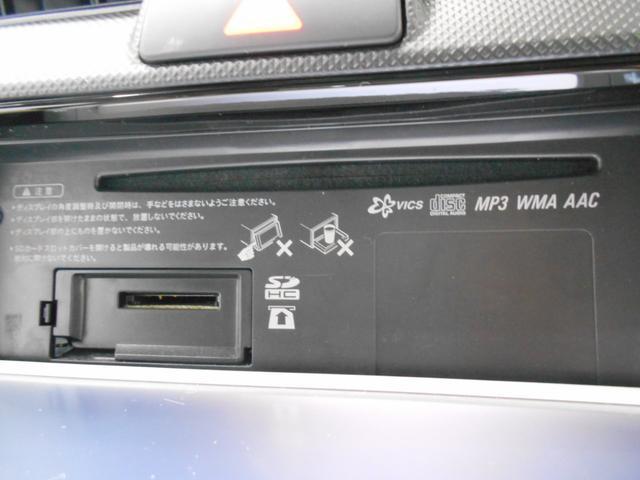 1.5X 4WD ワンオーナー メモリーナビ 地デジ BTオーディオ キーレス 横滑り防止 シートリフター カーテンエアバック AUX端子 ETC 走行3万km台(52枚目)
