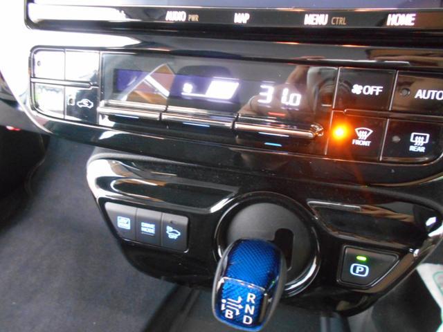 S 純正SDナビ フルセグ デジタルインナーミラー バックカメラ LEDヘッド セーフティセンス スマートキー2個 DVD再生 オートクルーズ レーンアシスト BTオーディオ SD音楽録音 走行7千km台(16枚目)